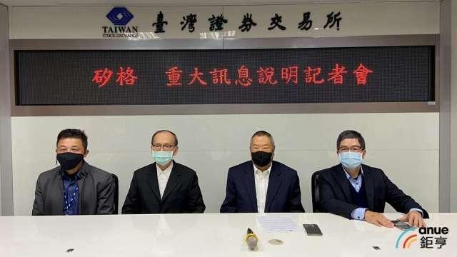 矽格董事長黃興陽(右二)、總經理暨營運長葉燦鍊(左二)。(鉅亨網記者劉韋廷攝)