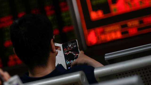 〈焦點股〉遠距上班商機再起 宏碁飆漲停逾1.5萬張委買高掛。(圖:AFP)