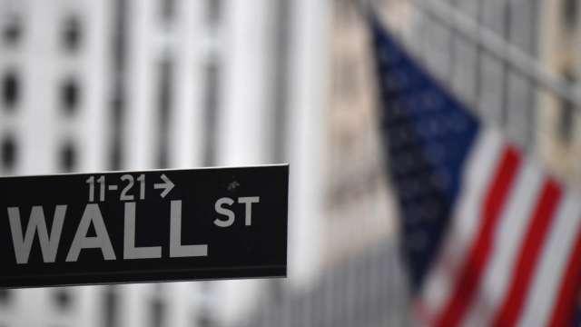 市場觀望Fed會議 美股期貨下滑(圖片:AFP)