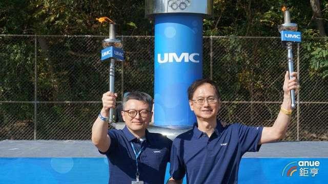 左起為聯電共同總經理王石、簡山傑。(鉅亨網資料照)