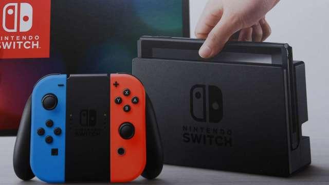 玩家狀告歐盟 指控任天堂Switch把手易故障 (圖片:AFP)