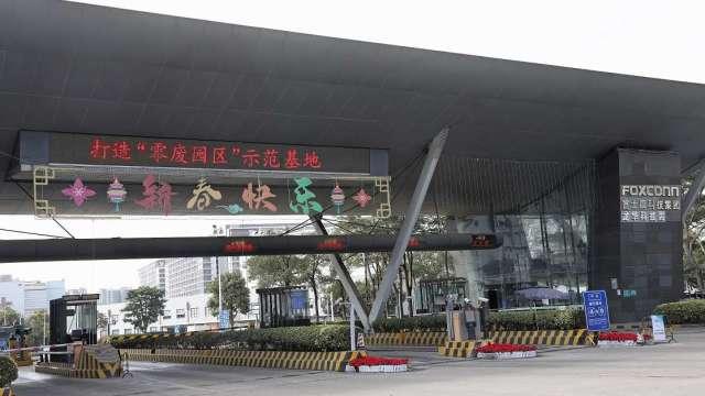 鴻海集團深圳龍華園區。(圖:UL提供)
