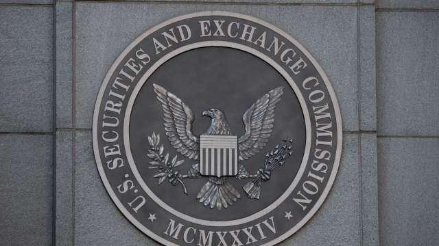 SEC最新聲明:密切關注極端市場波動 保護投資者。(圖片:AFP)