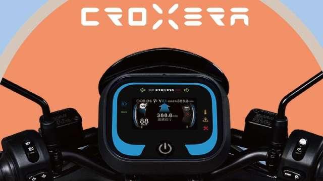 宏佳騰CROXERA智慧儀表系統。(圖:宏佳騰提供)