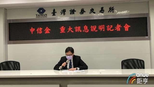 台灣人壽增資午資上限15.88億元 投入台中洲際棒球場開發計畫。(鉅亨網記者陳蕙綾攝)