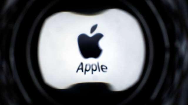 蘋果將推VR頭戴裝置,外資點名台積電、和碩等七家台廠受惠。(圖:AFP)