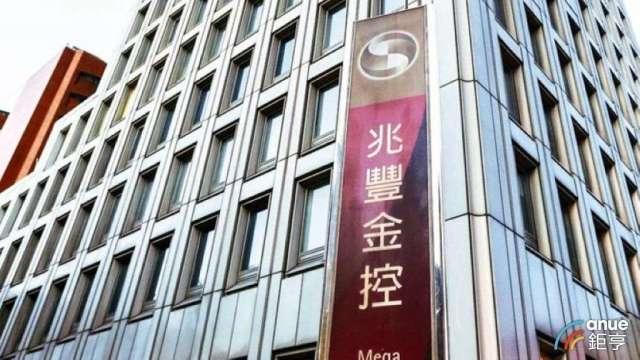 兆豐銀行推出百億元專案融資,協助農地工廠合法化。(鉅亨網資料照)