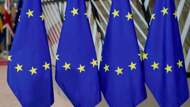 各國重啟防疫封鎖措施 歐元區1月綜合PMI終值跌至47.8(圖片:AFP)