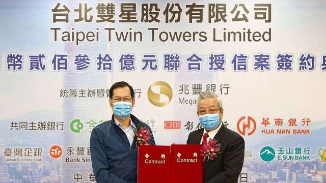 兆豐銀行董事長張兆順(右)台北雙星集團董事長許崑泰(左)共同簽署聯貸案合約。(圖:業者提供)