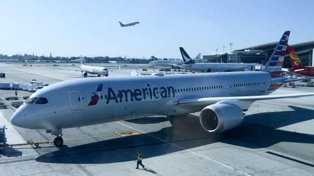 援助方案下月到期 美國航空警告裁員1.3萬人(圖片:AFP)