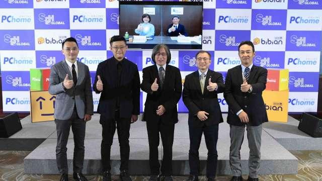 PChome比比昂推動一站式跨境購物。(圖:網家提供)