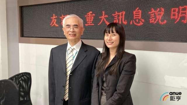 友訊董事長李中旺(左)及財務長陳宜。(鉅亨網資料照)