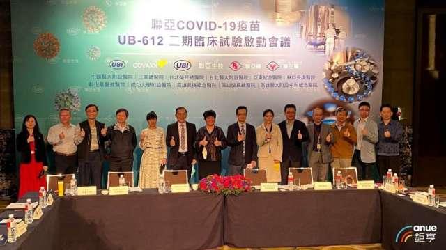 聯亞生技今(7)日舉行新冠疫苗二期臨床試驗啟動會議。(鉅亨網記者沈筱禎攝)