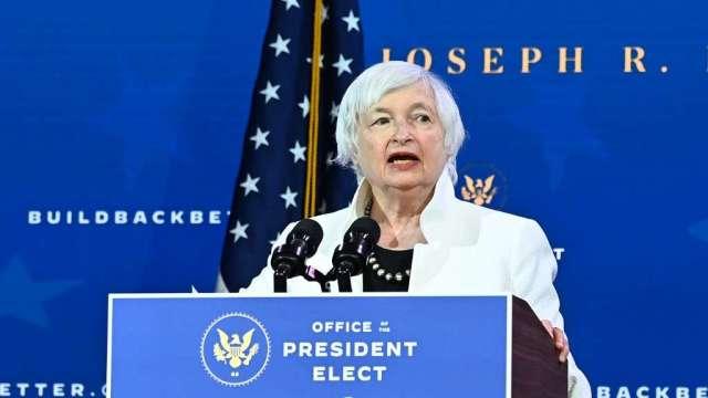 葉倫:若1.9兆美元方案推行 有助明年恢復充分就業(圖:AFP)