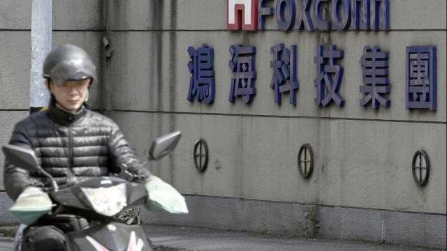 電動車商拜騰獲鴻海支持後 傳正談判SPAC上市(圖:AFP)