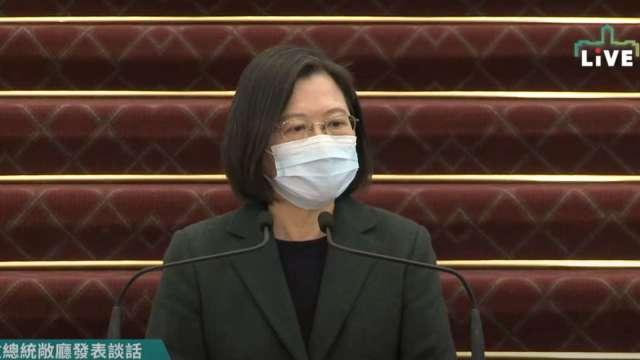 蔡總統召開國安高層會議。(圖:取自總統府直播)