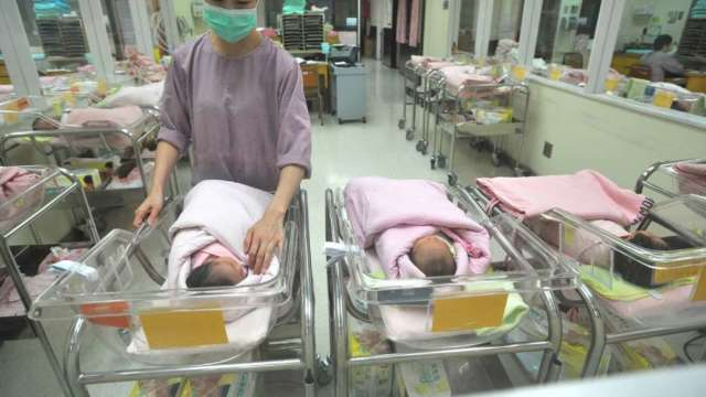 人口負成長惡化 1月出生數跌破萬人創低 比死亡數少逾6700人。(圖:AFP)