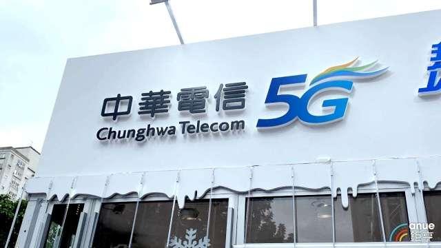 中華電今年資本支出維持高峰 5G建設占比約4成。(鉅亨網資料照)