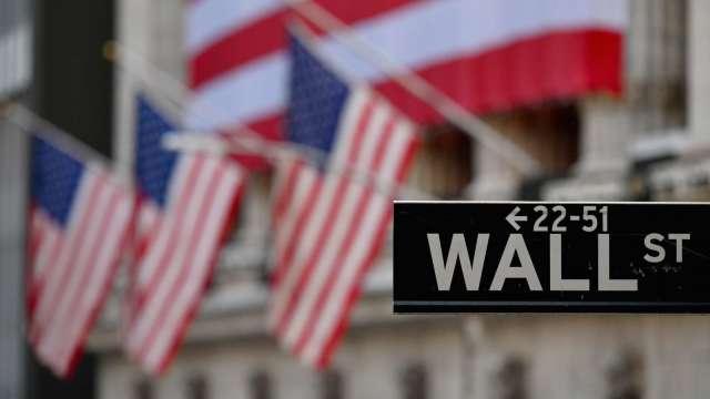 美公債殖利率勁揚 美股期貨下滑(圖片:AFP)