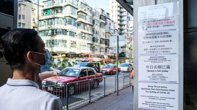 香港失業率升至7.0% 寫近17年來新高(圖:AFP)