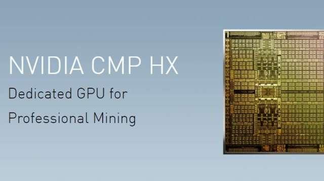 礦工注意!Nvidia 推專業以太幣挖礦處理器。(圖片:AFP)