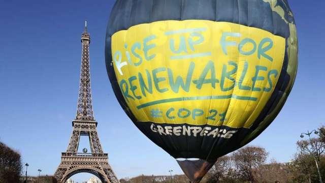 美國正式重返巴黎氣候協定 (圖:AFP)