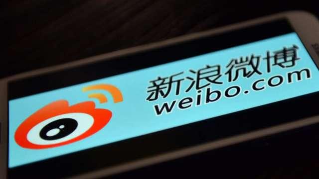 傳微博已選定投行 計畫下半年赴香港二次上市 (圖:AFP)