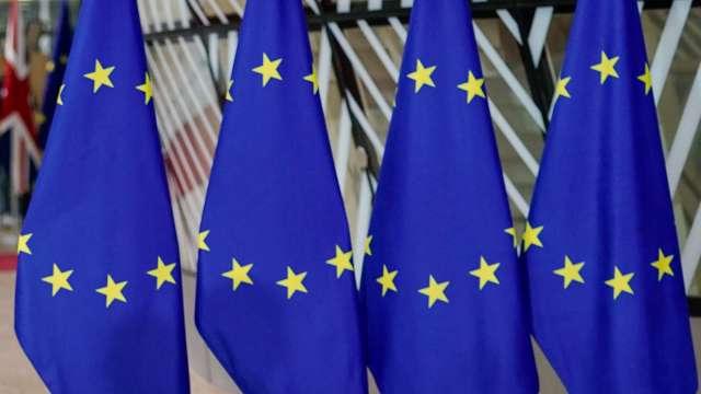 服務部門價格成長 歐元區1月CPI年增0.9%(圖片:AFP)