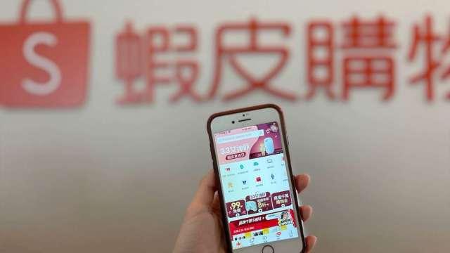 去年蝦皮購物台灣用戶數大增30%。(圖:蝦皮提供)