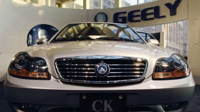 Volvo與吉利汽車宣布合併 擴大電動車市場佈局(圖片:AFP)