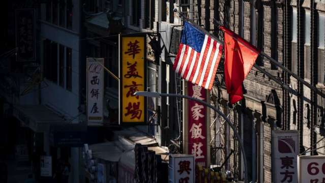 美國檢討半導體供應鏈 北京:人為推動產業脫鉤不現實(圖:AFP)