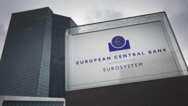 歐洲央行執委:實質利率驟升恐削弱經濟復甦 (圖:AFP)