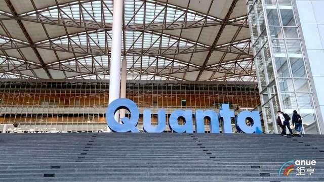 廣達砸9億元擴充泰國產能,林口第三生產大樓Q2量產。(鉅亨網資料照)