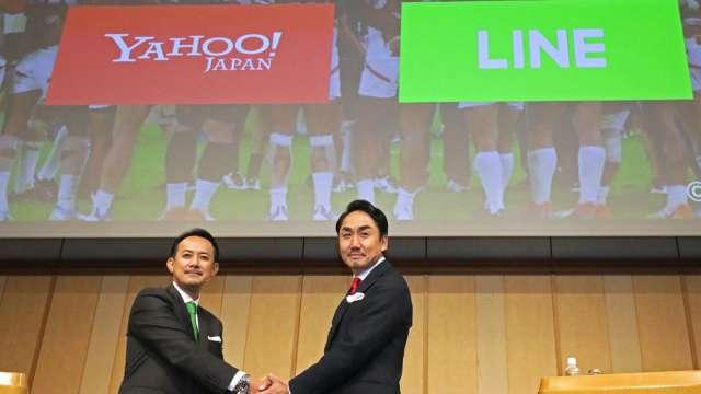 日本雅虎與LINE完成公司整合 將成日本最大電子支付業者 (圖片:AFP)