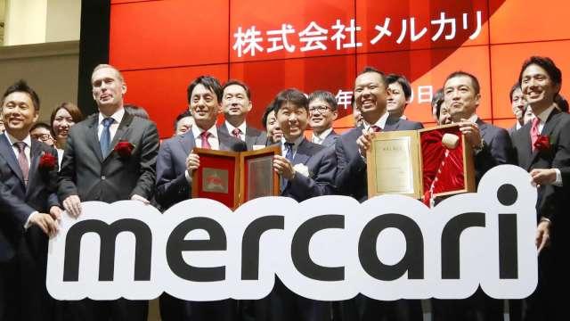 日本Mercari與阿里巴巴在跨國電商合作 2日盤中一度大漲12% (圖片:AFP)