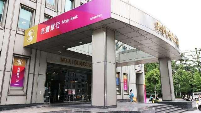 搶新南向商機 兆豐銀主辦越南HD Bank聯貸 9銀行搶參貸。(圖:兆豐提供)