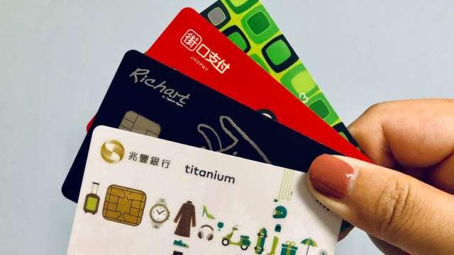 拚內需商機,銀行信用卡出招加碼給回饋。(圖:業者提供)