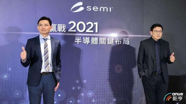 左至右為SEMI產業研究總監曾瑞榆、SEMI全球行銷長暨台灣區總裁曹世綸。(鉅亨網資料照)