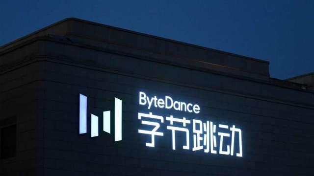 Clubhouse在中國引發模仿潮 知情人士:字節跳動正開發類似應用(圖:AFP)
