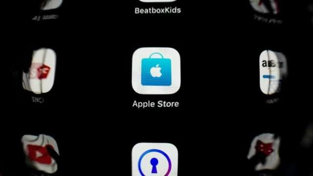 繼英國之後 歐盟也將對蘋果App Store提起反壟斷訴訟 (圖:AFP)