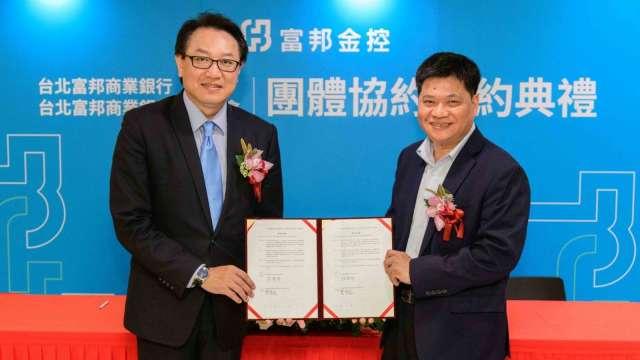 台北富邦銀行總經理程耀輝(左)與台北富邦銀行企業工會理事長曹德俊續簽團體協約。(圖:台北富邦銀行提供)