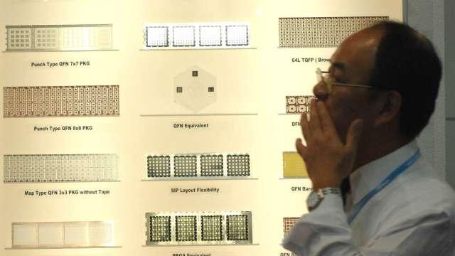三星德州廠控制晶片產能5月才可望復工 群聯、慧榮將受惠。(圖:AFP)