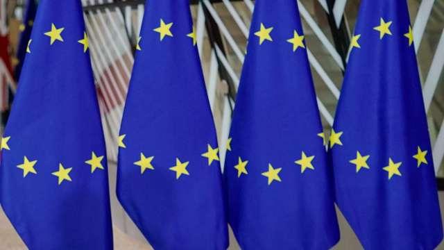 防疫封鎖措施衝擊下 歐元區第四季GDP終值季減0.7%(圖片:AFP)