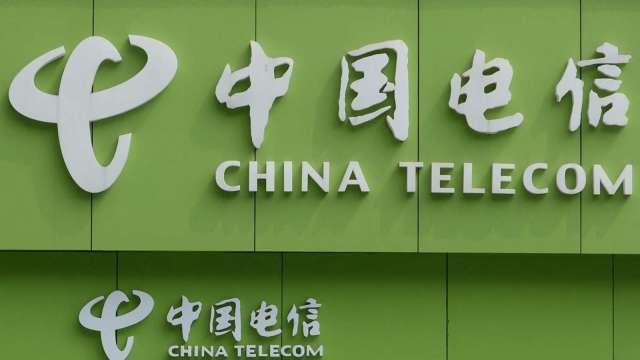 回娘家!在美下市中國電信 回陸股上市。(圖片:AFP)