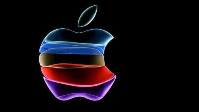 蘋果將斥資超10億歐元 將慕尼黑打造為歐洲晶片設計重鎮 (圖:AFP)
