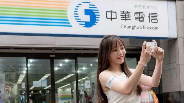 中華電2月每股賺0.38元 前2月0.78元 續站穩獲利王寶座。(圖:中華電提供)