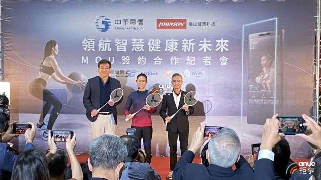 左至右為喬山總經理羅光廷、代言人戴姿穎、中華電總經理郭水義。(鉅亨網記者沈筱禎攝)