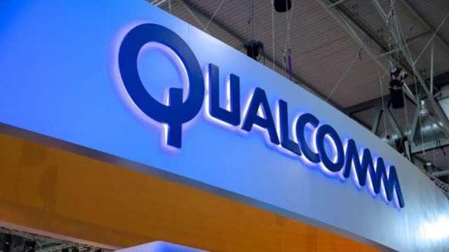 路透:高通中低階處理器晶片大缺貨 Snapdragon 888也傳災情(圖:AFP)