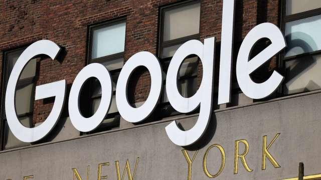 美反壟斷聽證會 微軟、Google拔刀相向(圖:APF)