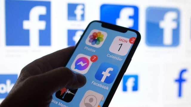 臉書與澳洲新聞集團達成協議 化解新聞付費糾紛  (圖片:AFP)